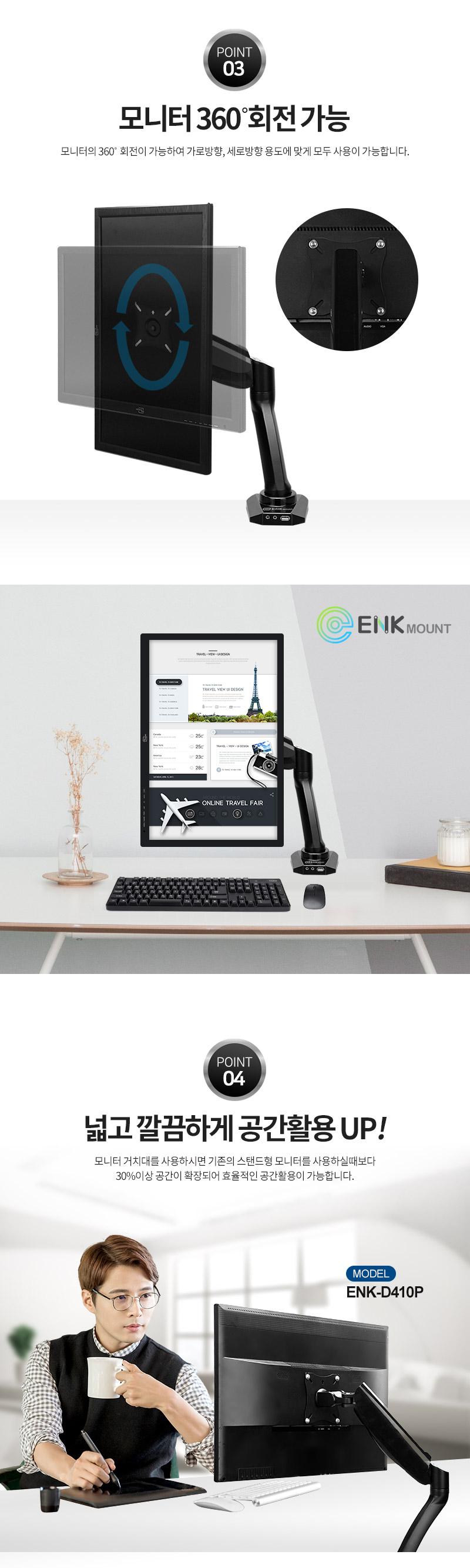 ENK-D410P_03.jpg