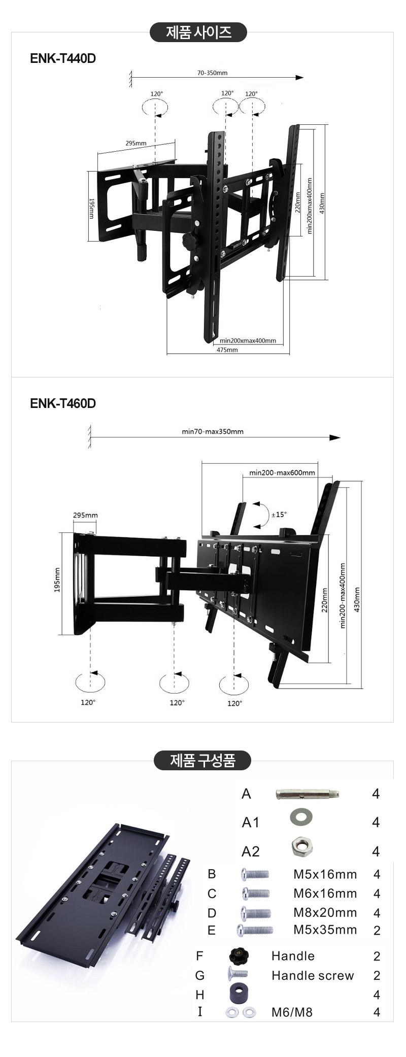 ENK-T440D,460D_04.jpg