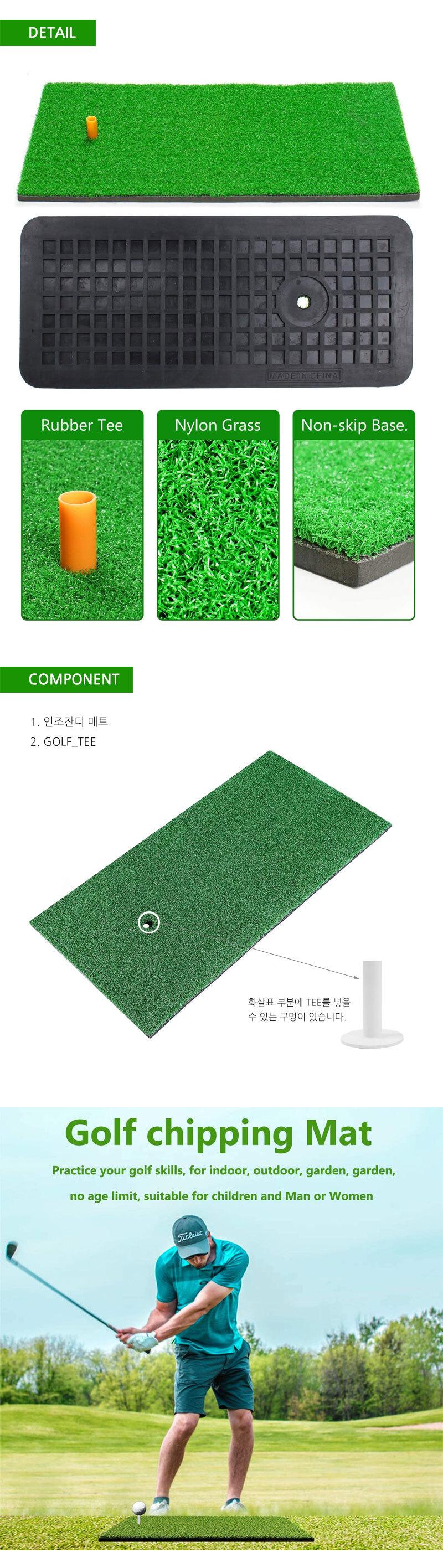 N4U(엔포유) 골프매트 N4U-GM001 스윙 잔디매트 - 엔포유, 30,000원, 골프, 연습용품
