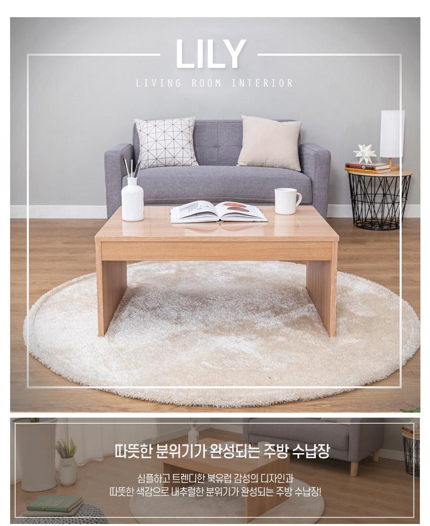 릴리 테이블 - 히트디자인, 77,900원, 거실 테이블, 소파테이블