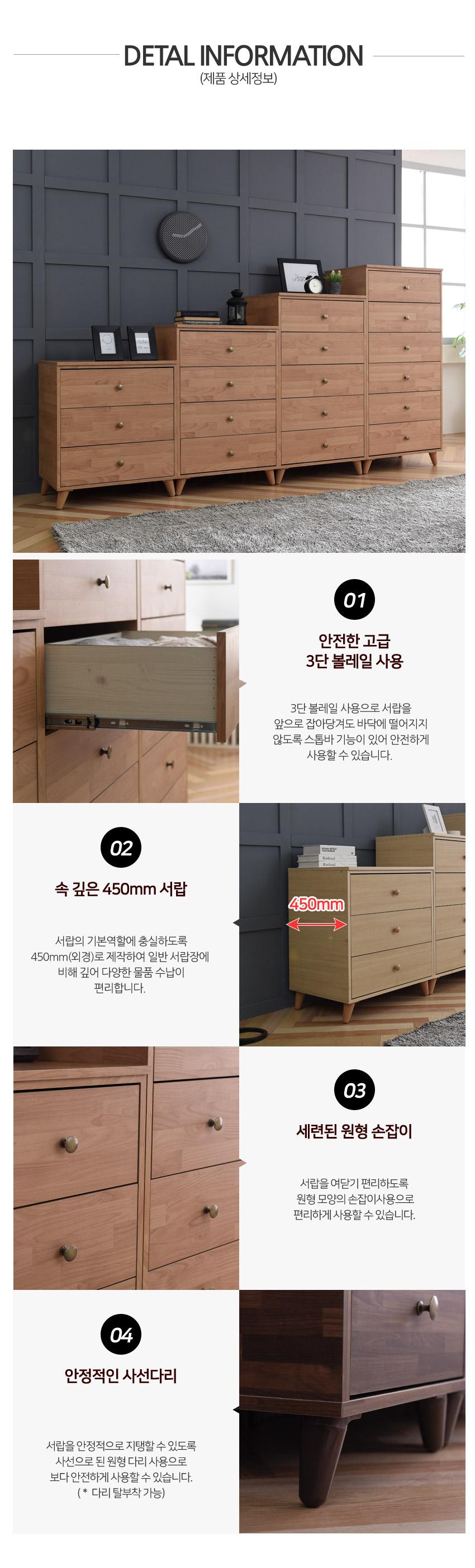 멀티 600 4단 서랍장 - 히트디자인, 167,500원, 협탁/서랍장, 서랍장