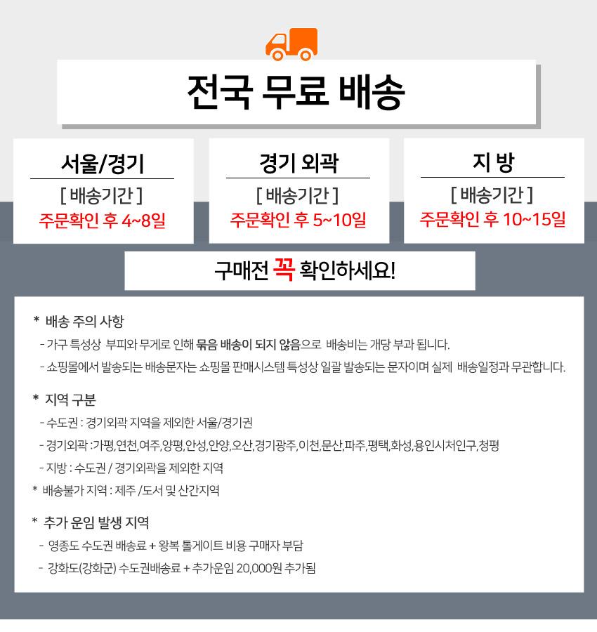 멀티 600 서랍장 - 히트디자인, 123,900원, 협탁/서랍장, 서랍장
