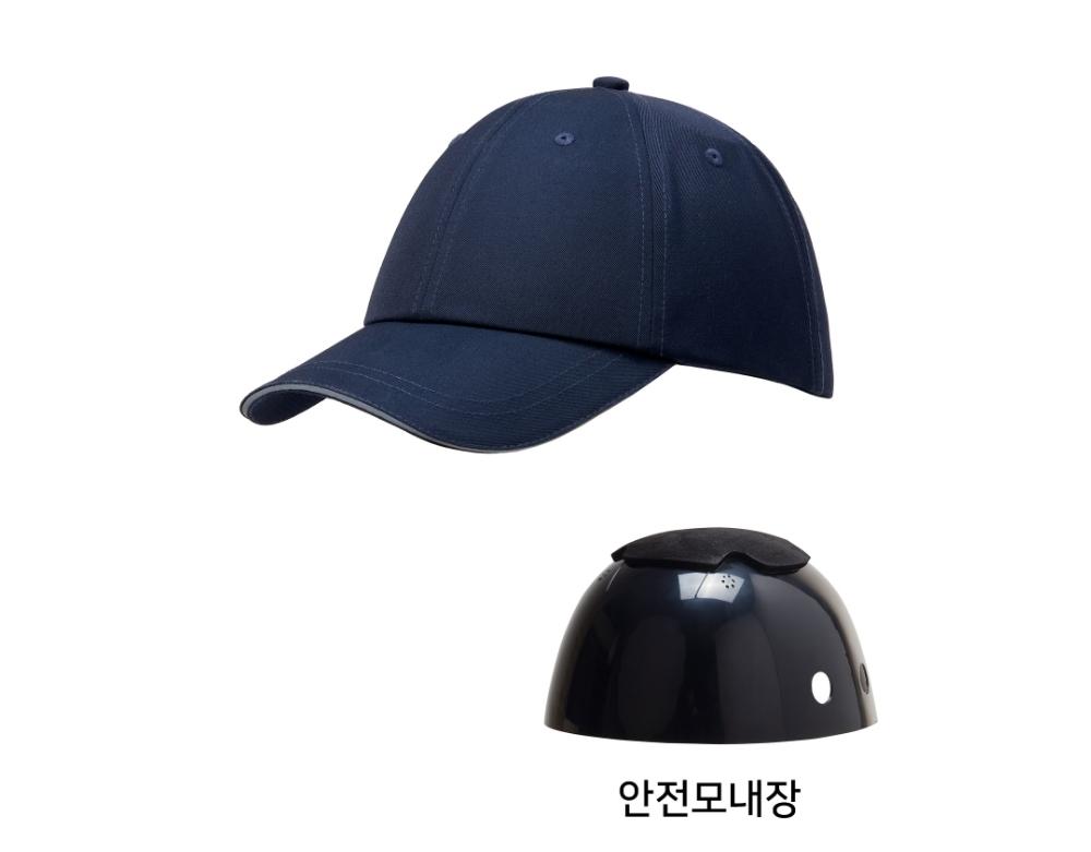 ZB-A203 (네이비)지벤 안전모 내장 CAP 모자