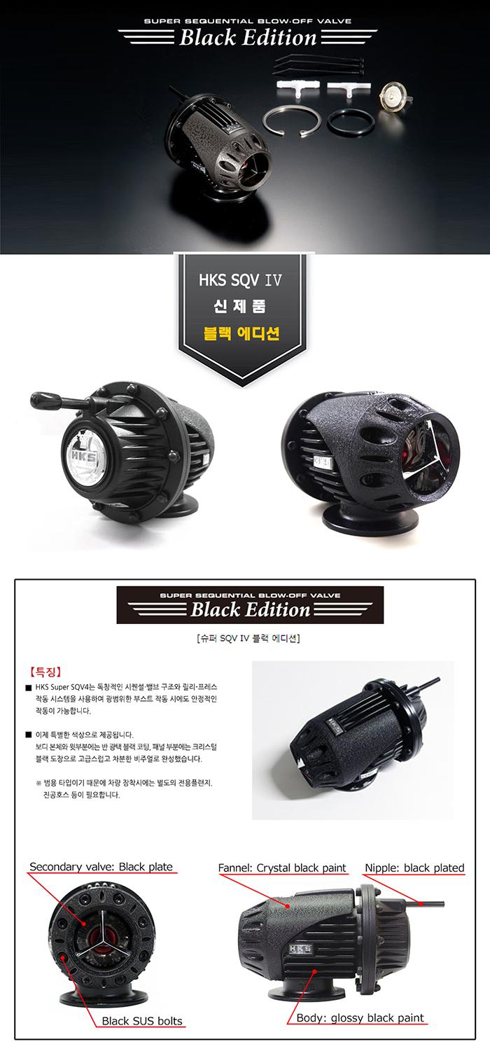 black_edition.jpg (700×1518)