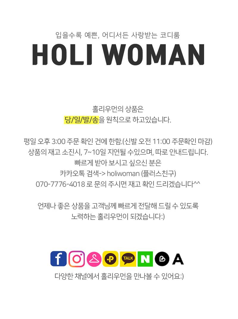 홀리 여성 메탈 태슬 가오리 청자켓 - 홀리우먼, 33,900원, 아우터, 자켓