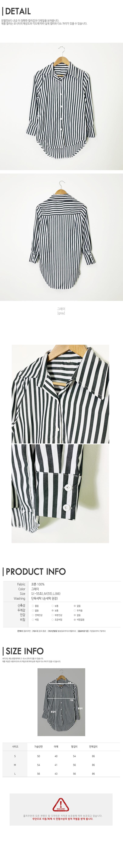 홀리 여성 루즈핏 스트라이프 면혼방 - 홀리우먼, 20,900원, 상의, 블라우스/셔츠