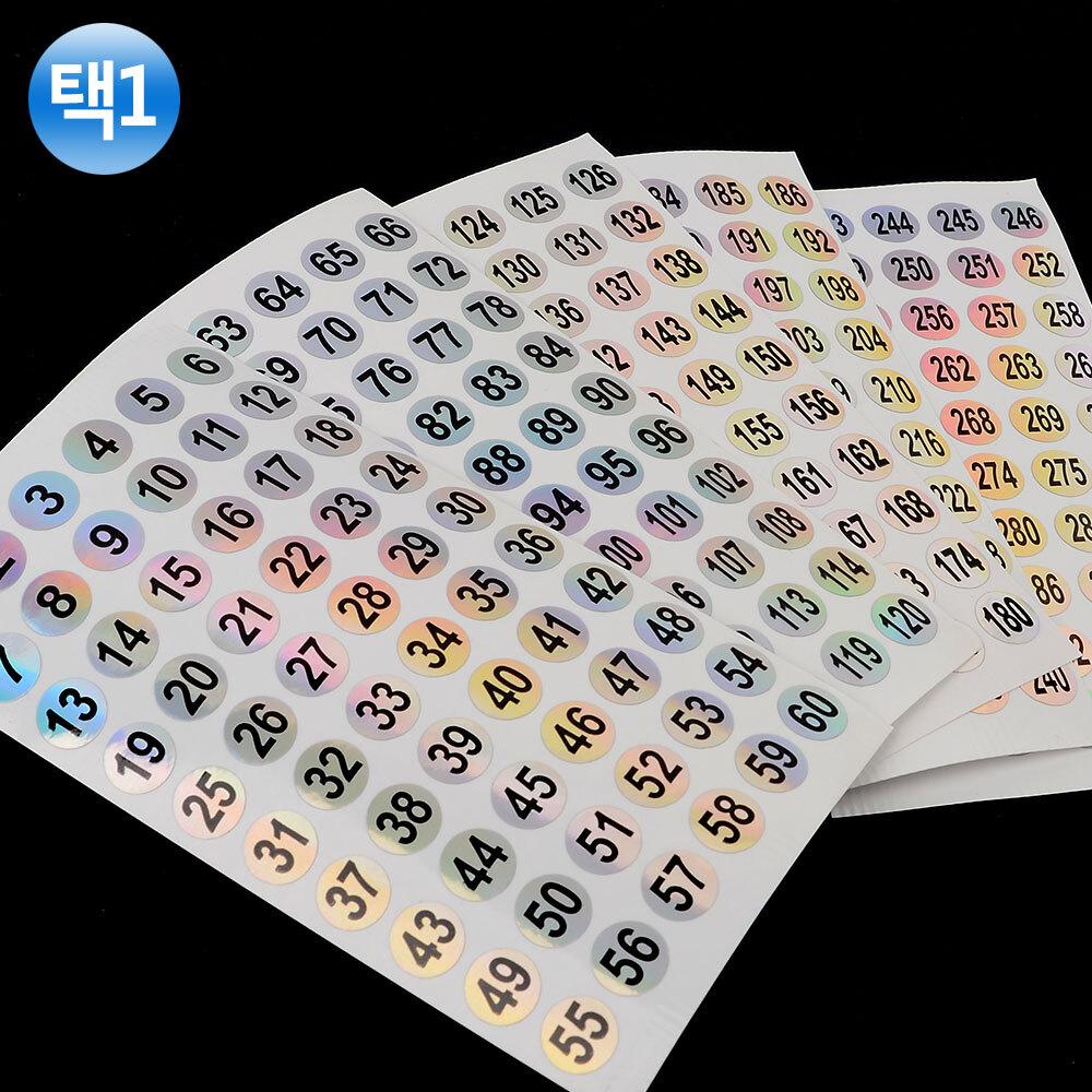 레인보우 그라데이션 숫자 스티커 1P 꾸미기이니셜 이니셜스티커 디자인이니셜 숫자이니셜 문자이니셜 숫자스티커