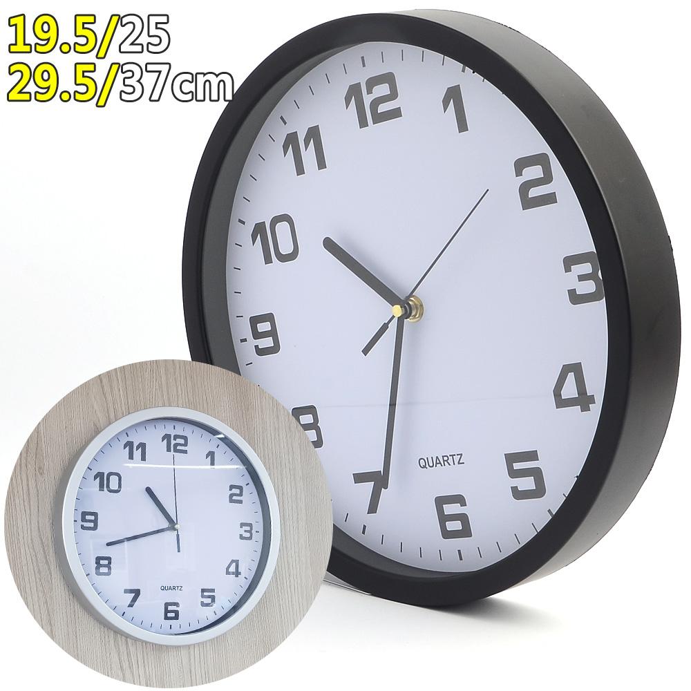무소음 심플 원형 벽시계 벽시계 무소음시계 심플벽시계 원형벽시계 무소음벽시계 인테리어시계