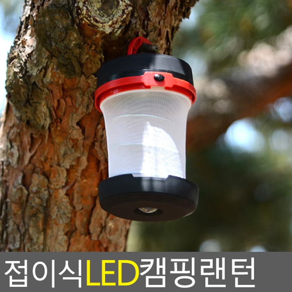 캠핑 낚시 야영 휴대용 손전등 랜턴 2개  감성캠핑 감성캠핑아이템 감성캠핑필수