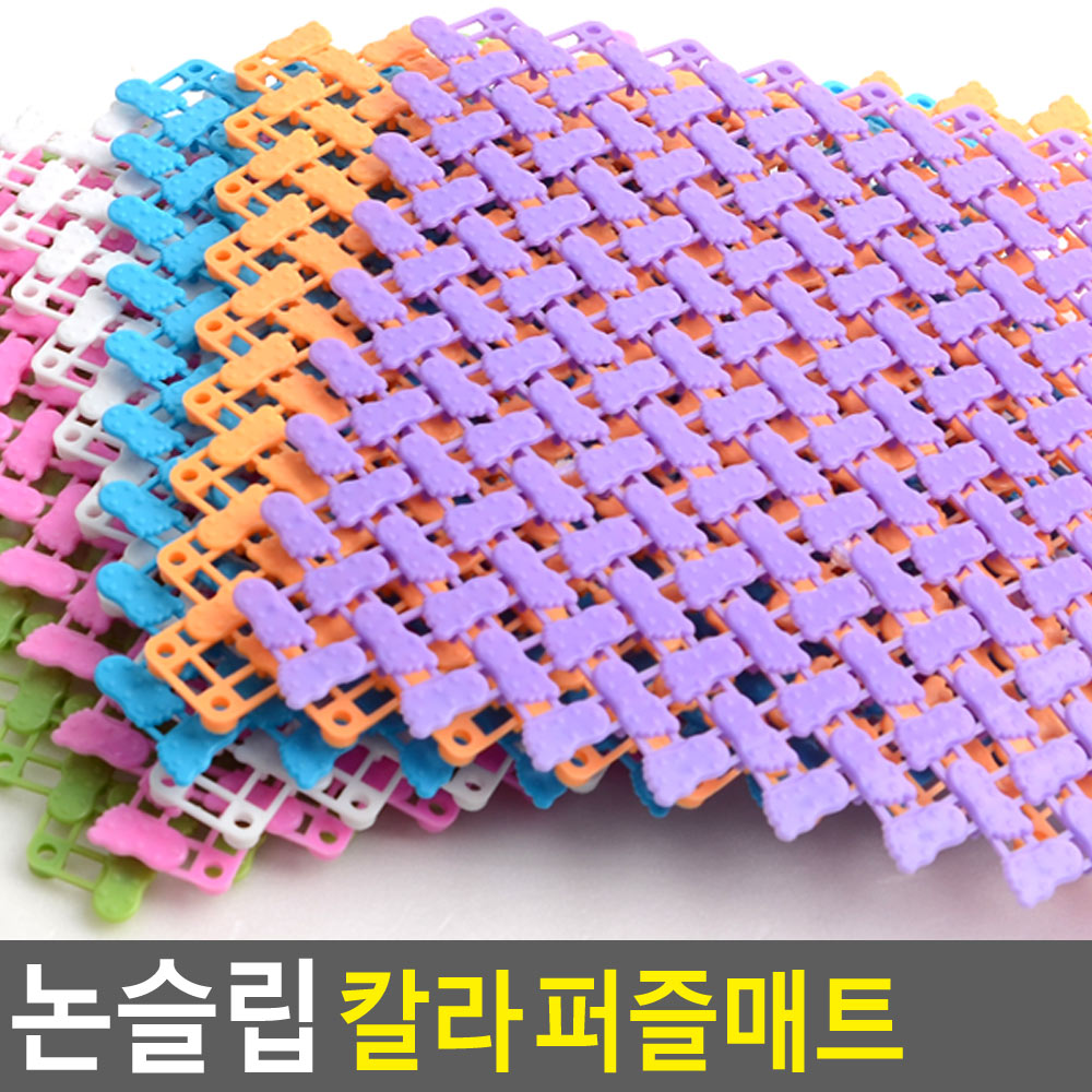 논슬립 칼라 퍼즐매트 1P 블루
