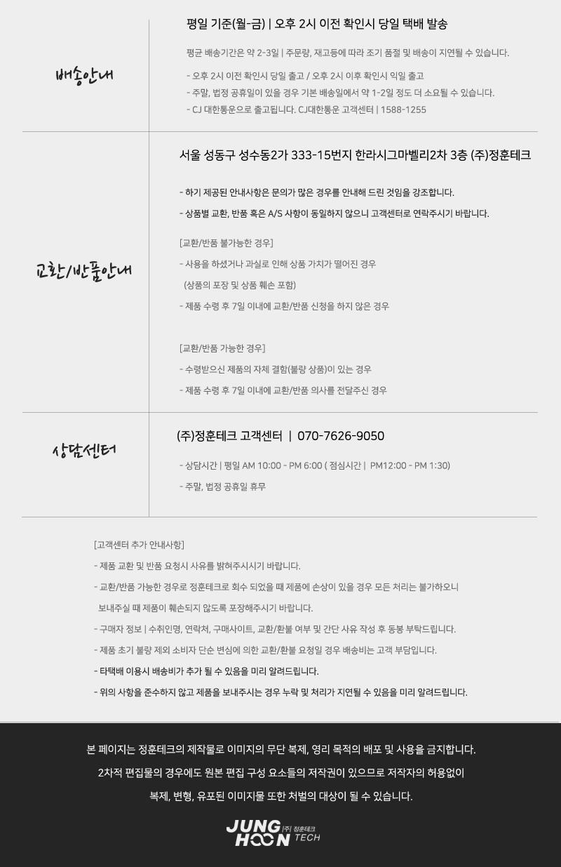 라인프렌즈 충전식 헤어롤 - 아이크루이, 25,000원, 헤어케어, 헤어미용소품