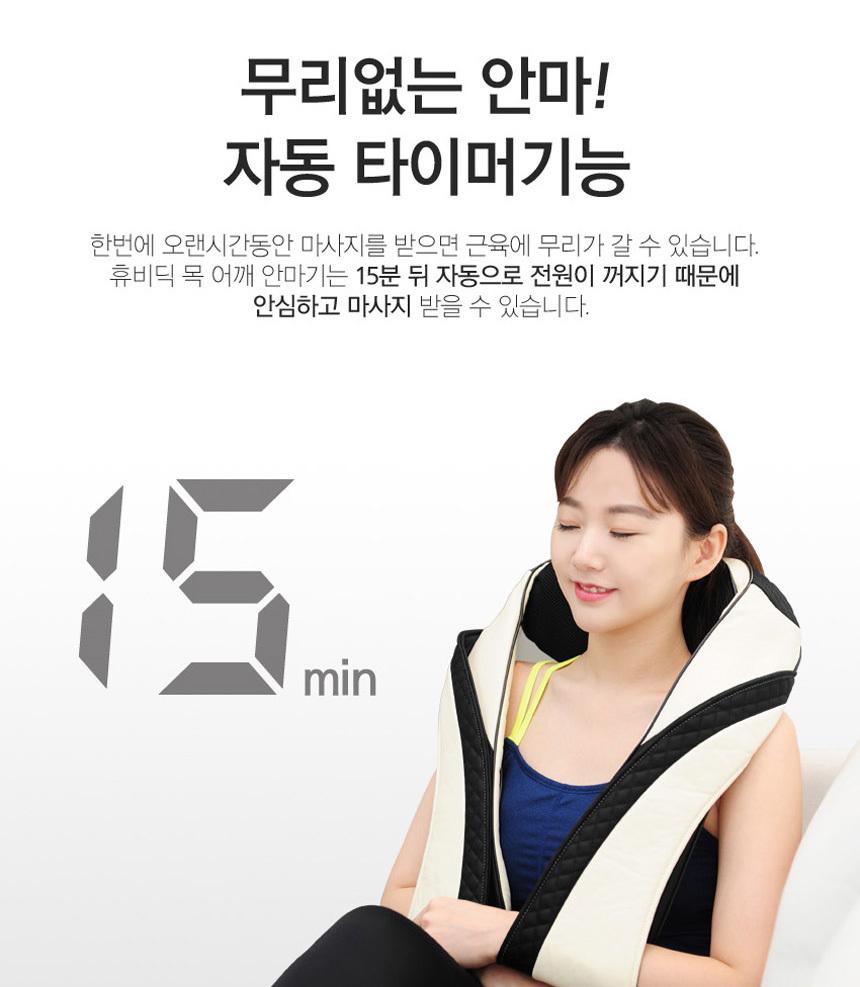 휴비딕 프리미엄 목/어깨안마기 HMH-400 - 휴비딕, 65,000원, 안마기, 부분 안마의자