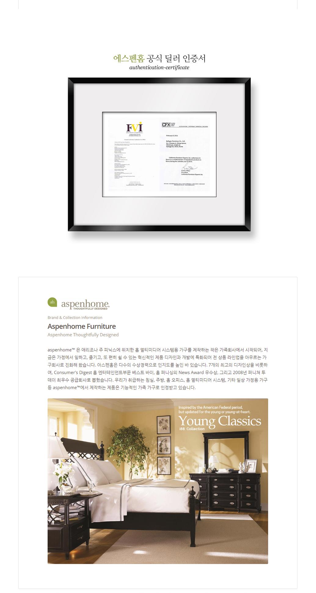 apenhome_info.jpg