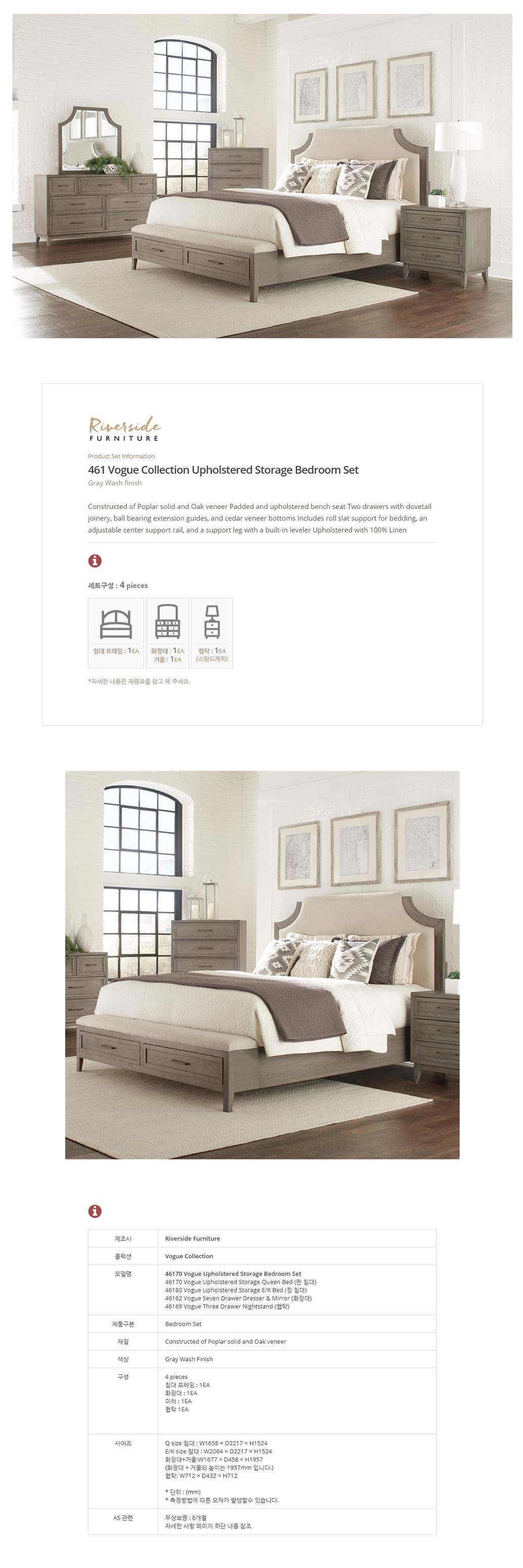 461_vogue_upholstered_bedroomset_01.jpg