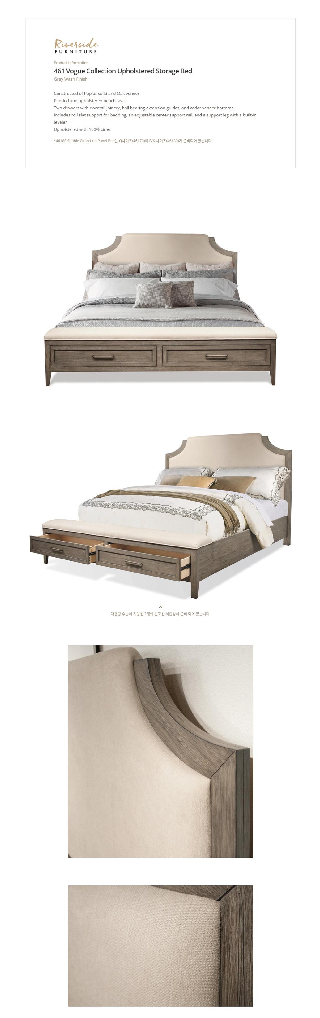 461_vogue_upholstered_bedroomset_02.jpg