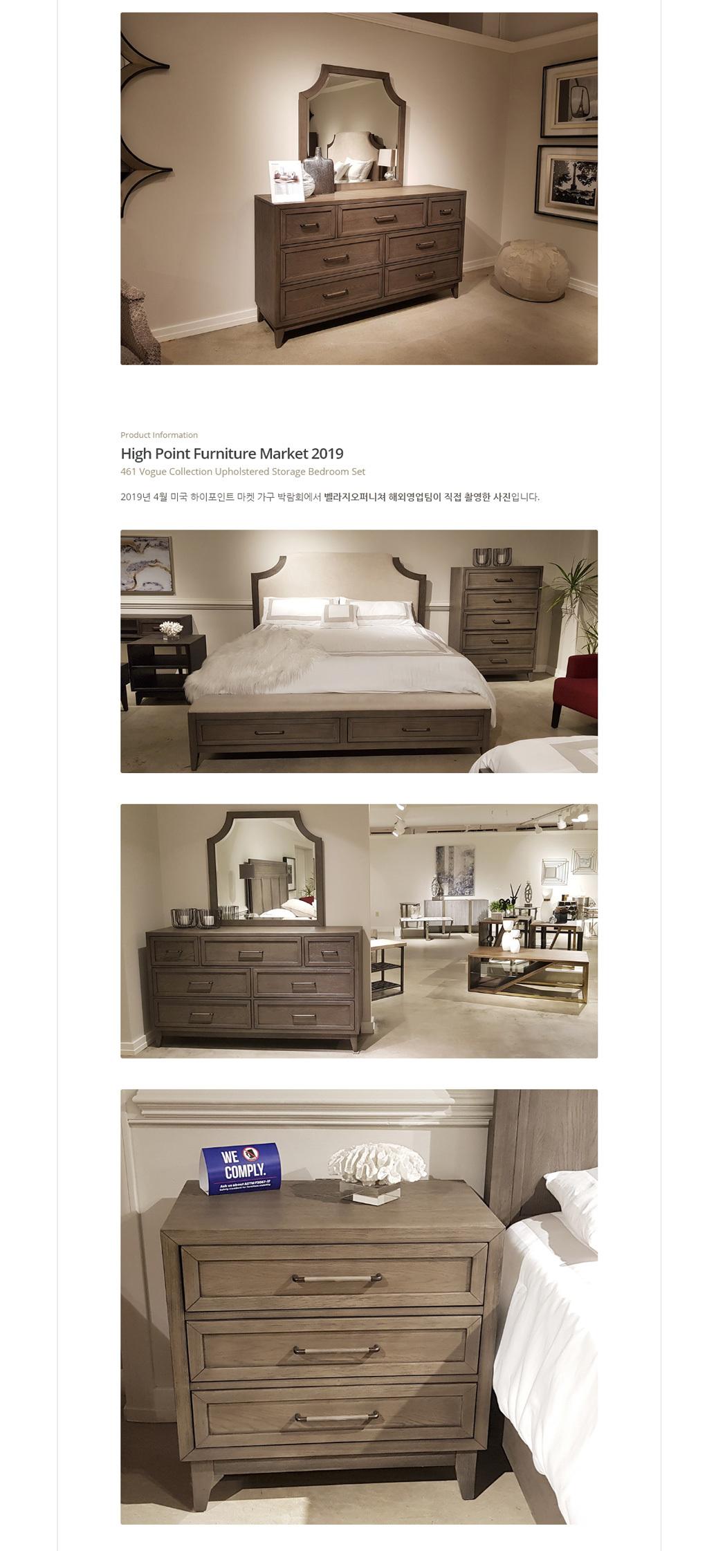 461_vogue_upholstered_bedroomset_07.jpg