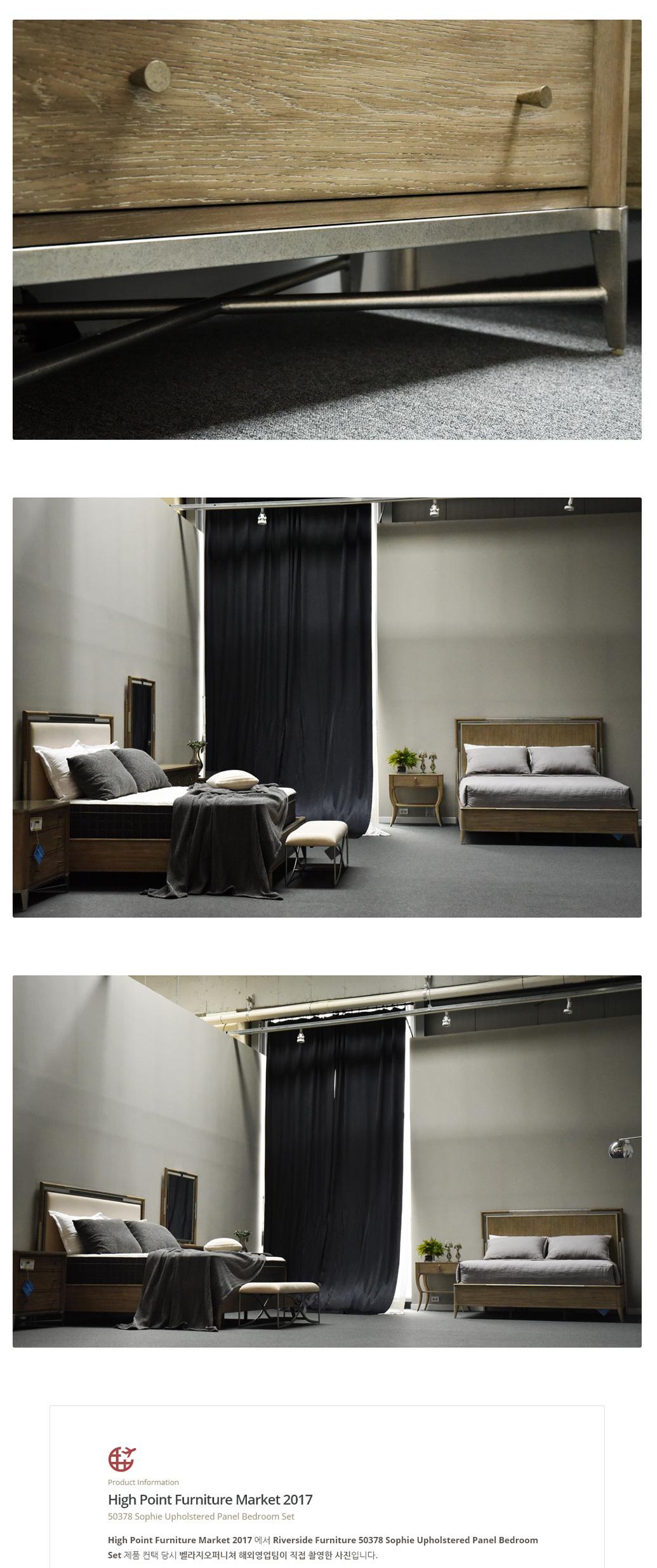 50378_Sophie_Panel_bedroomset_09.jpg