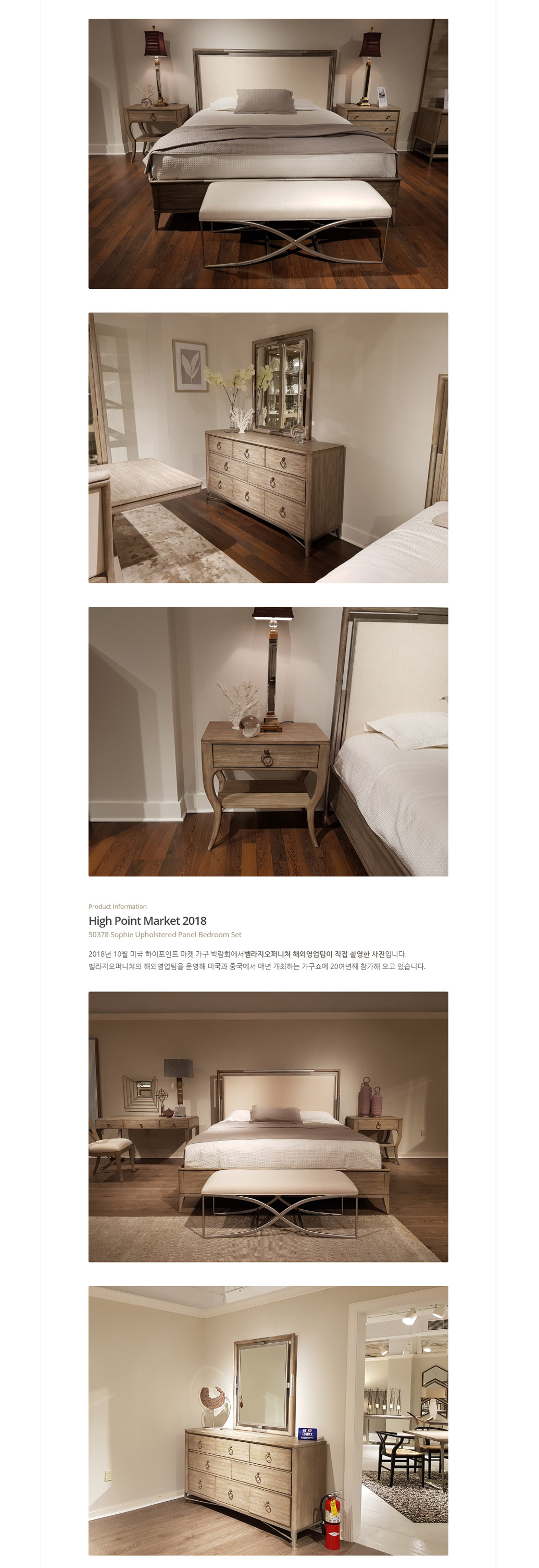 50378_Sophie_Panel_bedroomset_10.jpg
