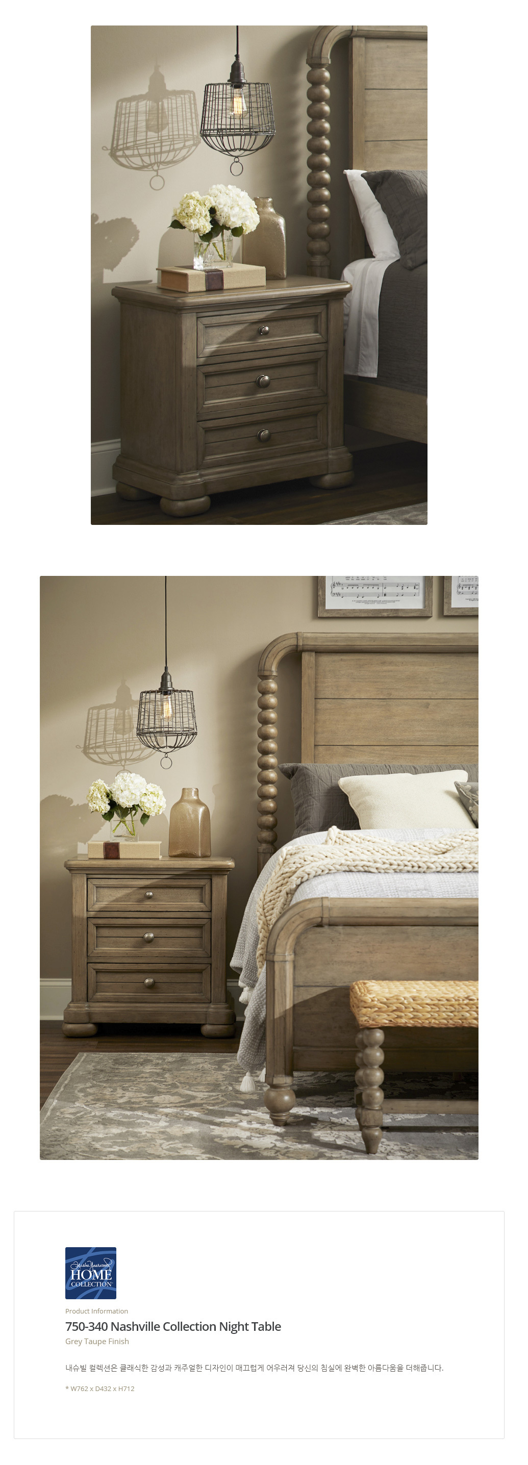 750-Nashville-Collection-Bedroom-EK-Set_