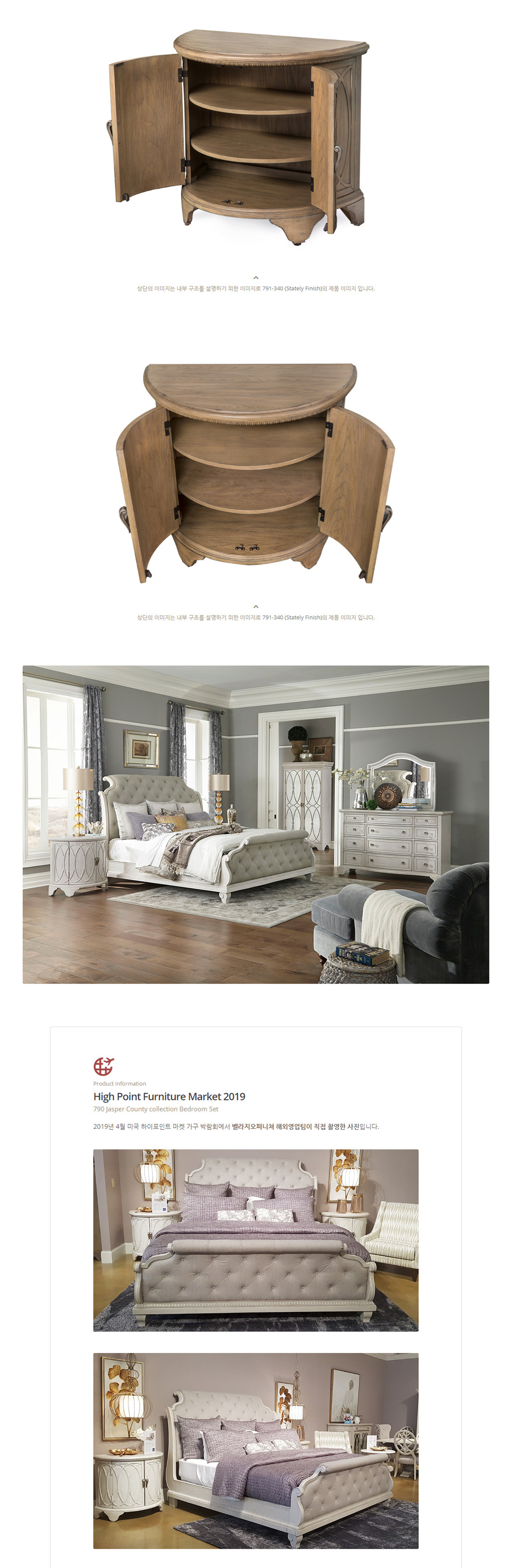 790_Jasper_County_Bedroom_Set_04.jpg