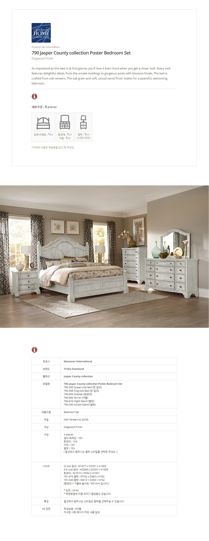 790_jasper_coutry_poster_bedroom_01.jpg