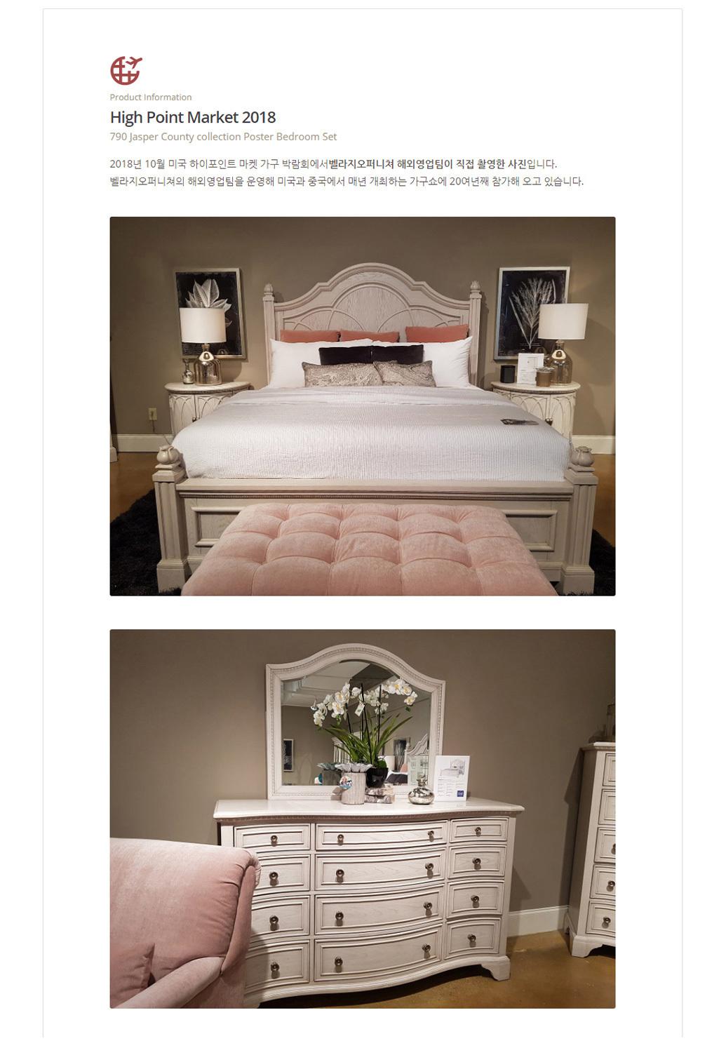 790_jasper_coutry_poster_bedroom_06.jpg