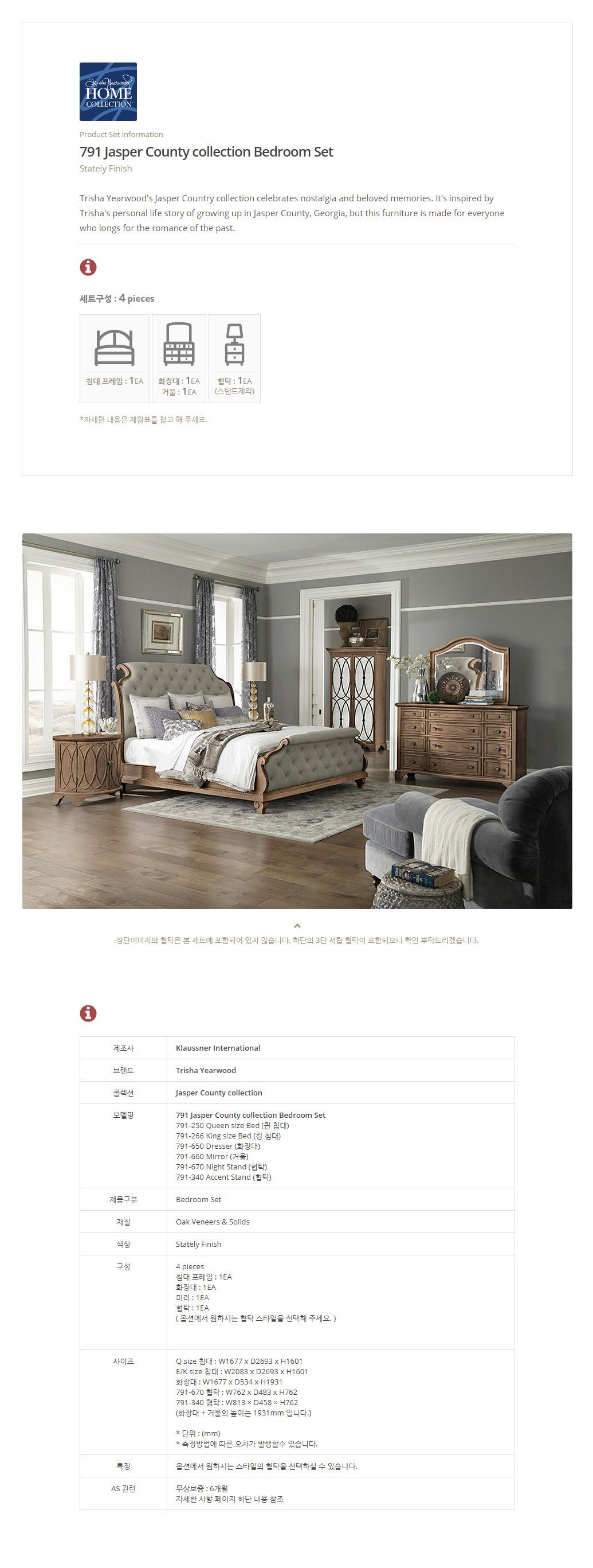 791_Jasper_County_bedroom_01.jpg