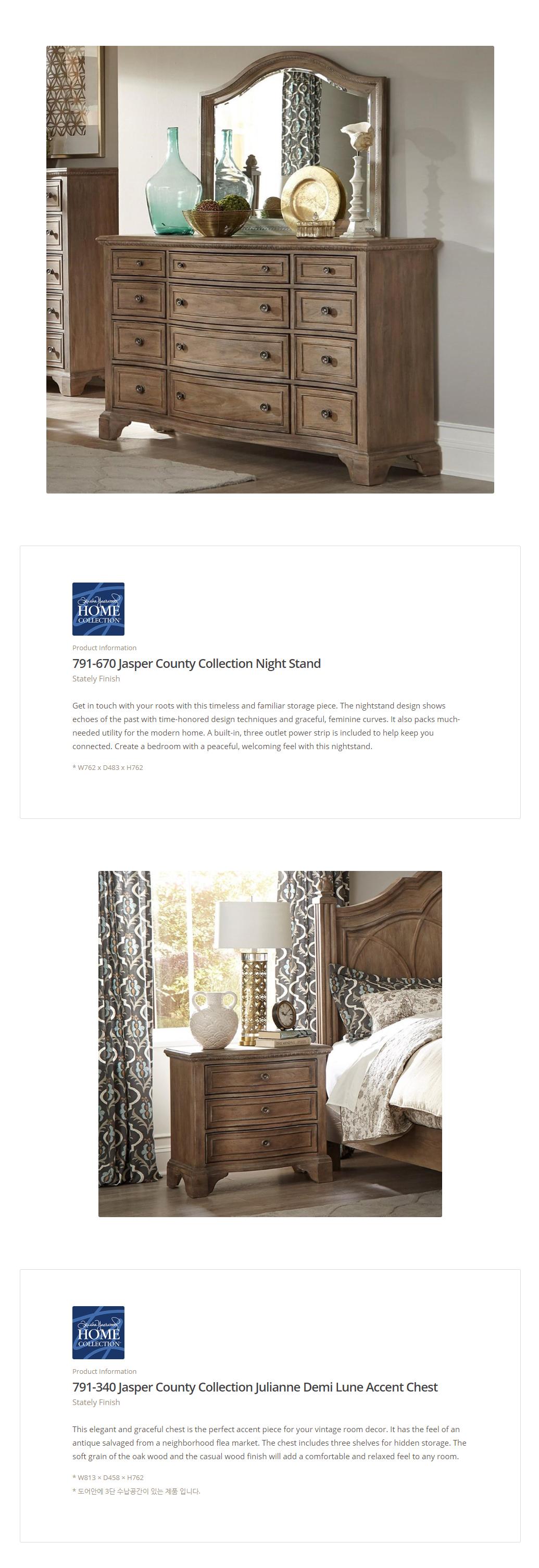 791_Jasper_County_bedroom_03.jpg