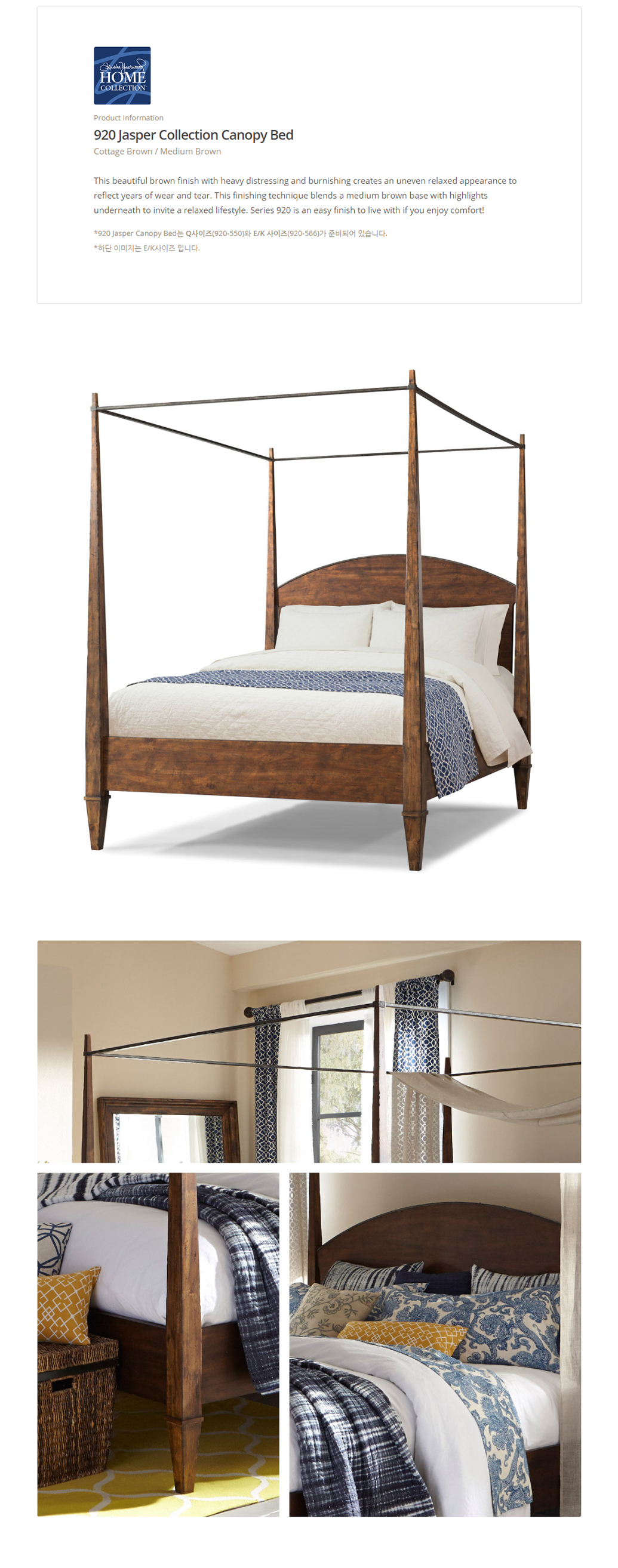 920-550_jasper_canopy_bedroom_02.jpg