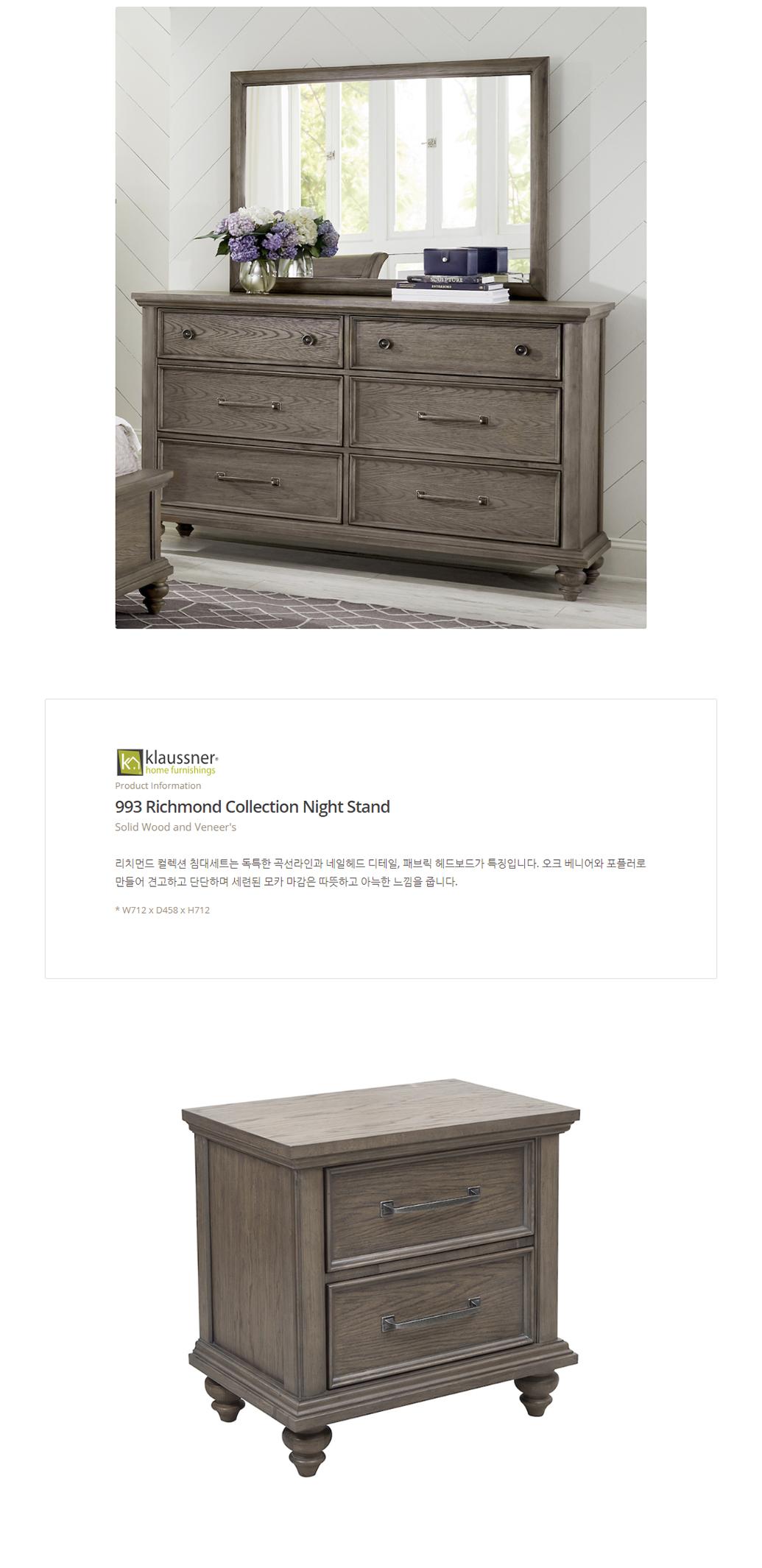993-Richmond-Collection-Sleigh-Bedroom_0