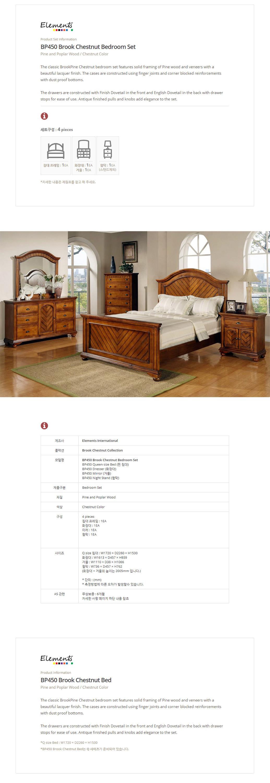 bp450_brock_bedroom_01.jpg