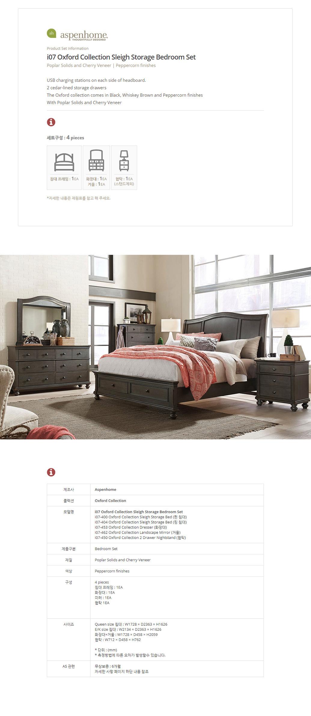i07_oxford_bedroom_peppercorn_01.jpg
