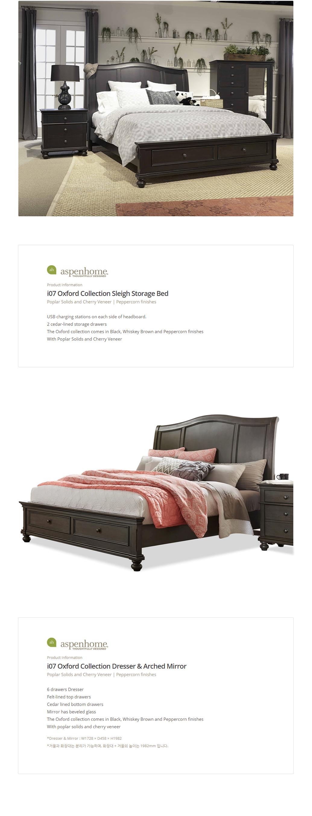 i07_oxford_bedroom_peppercorn_02.jpg