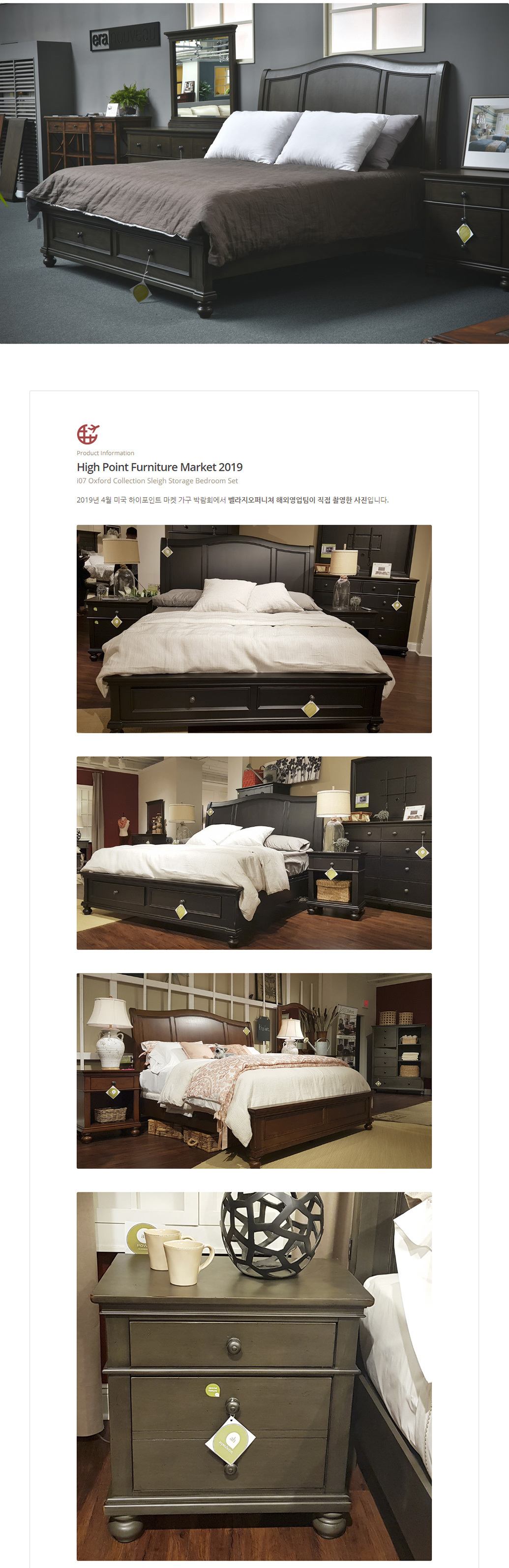 i07_oxford_bedroom_peppercorn_10.jpg