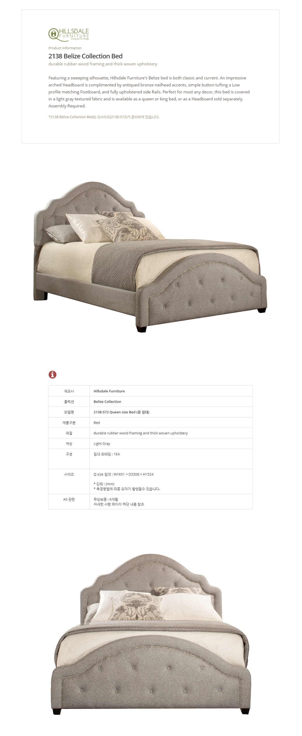 2138_belize_collection_bed_01.jpg