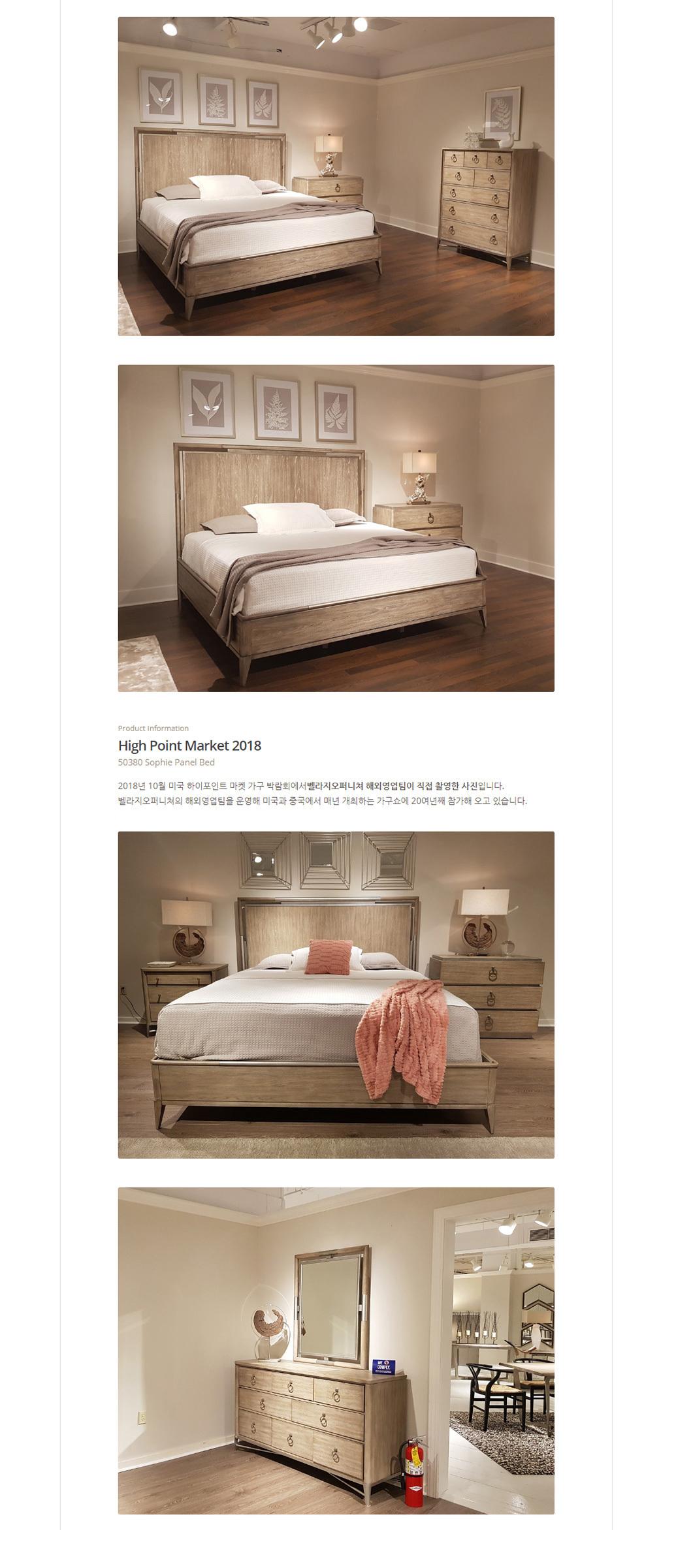 50380_sophie_bed_08.jpg