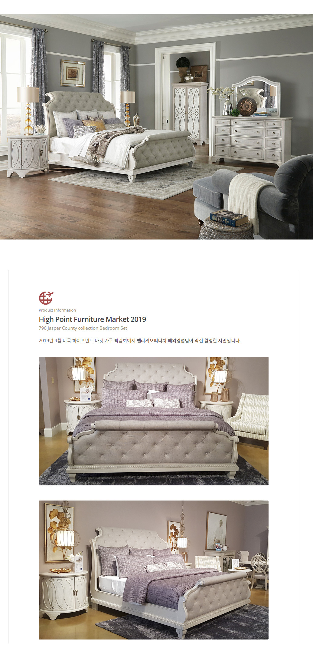 790_jasper_county_collection_bed_02.jpg