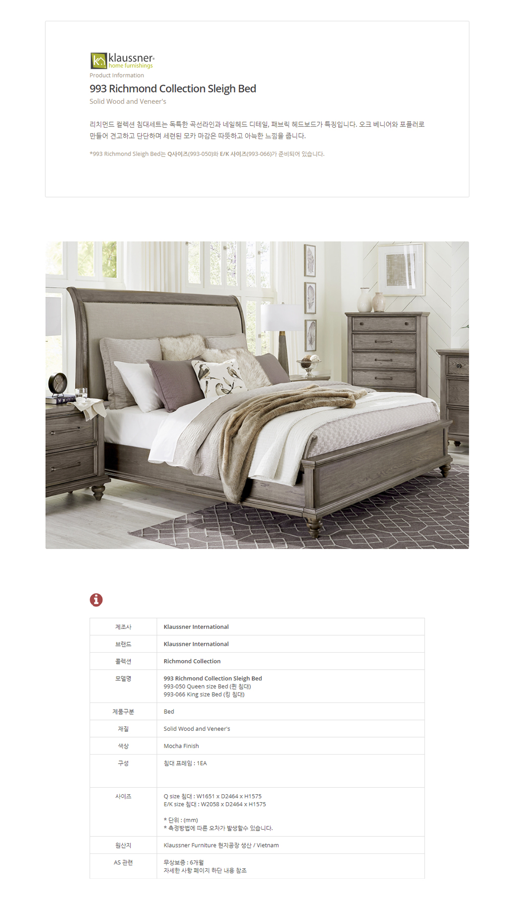 993_richmond_bed_01.jpg