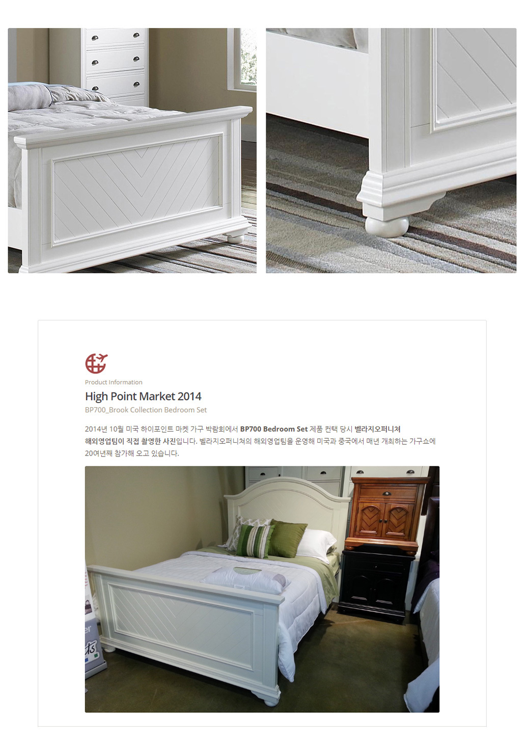 bp700_brook_collection_bed_03.jpg