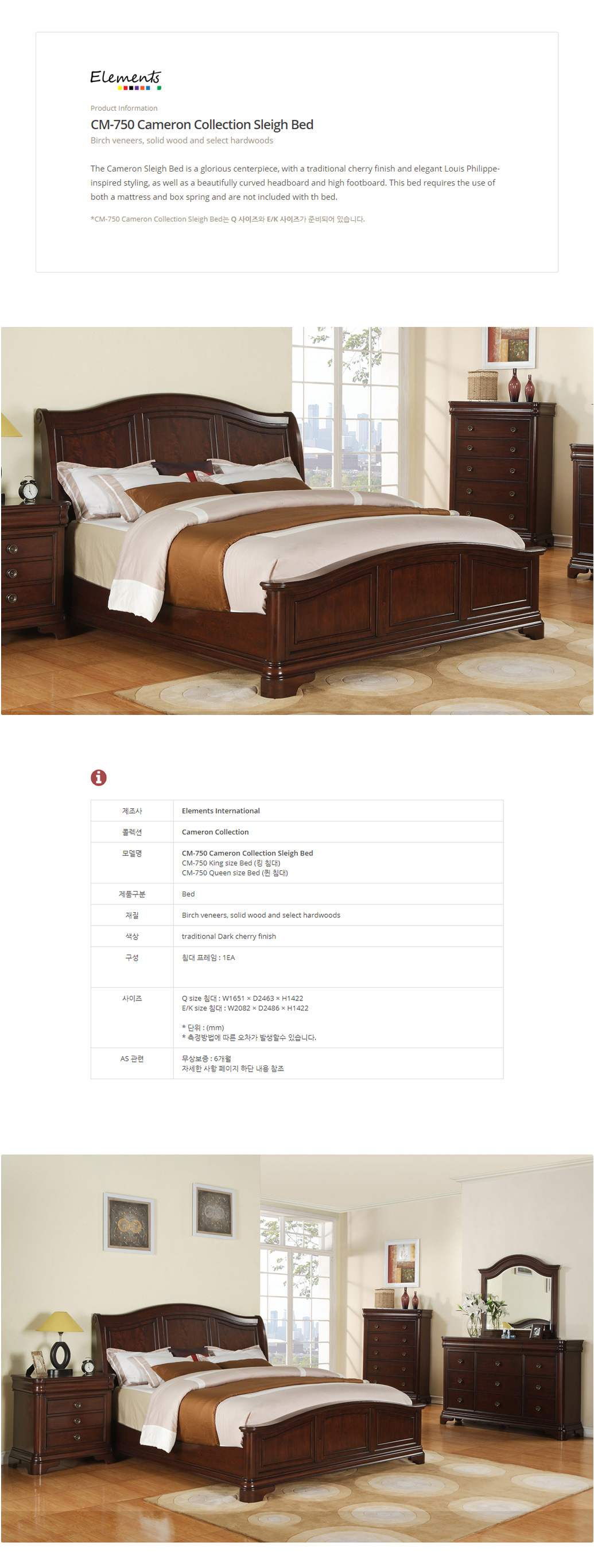 cm_750_cameron_sleigh_bed.jpg