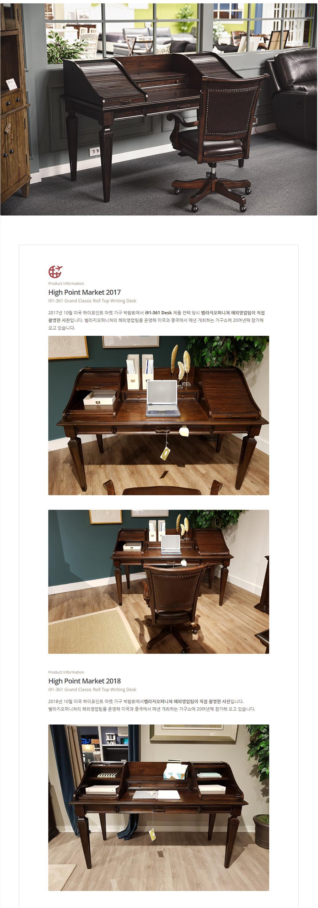 i91_361_desk_07.jpg