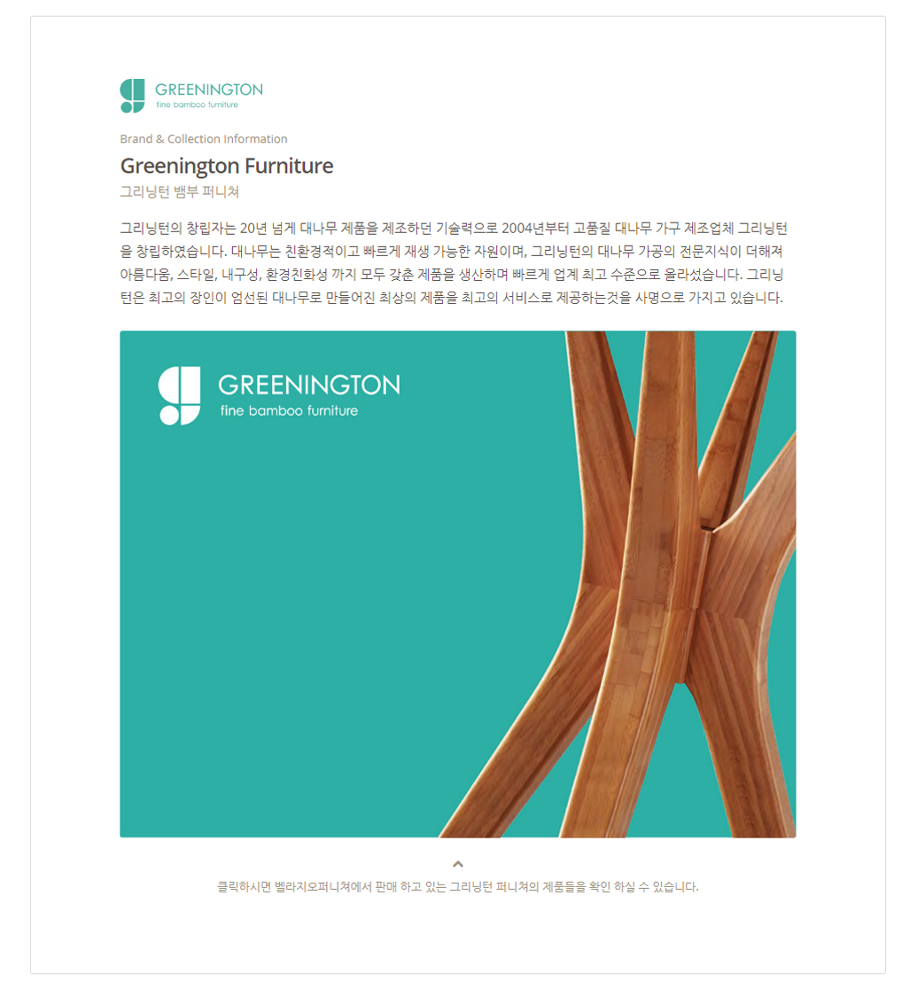 greeningthon_info.jpg