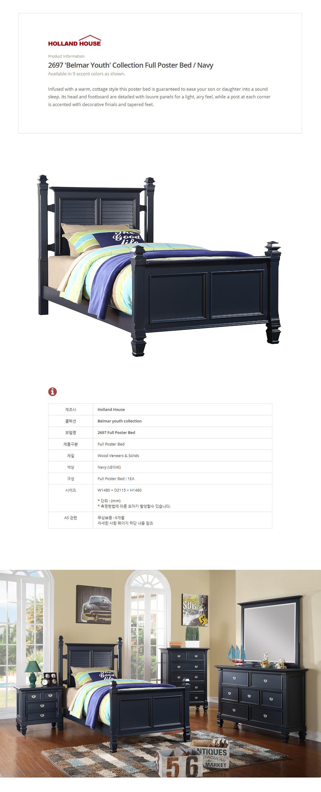 full_2697_bed_navy_01.jpg