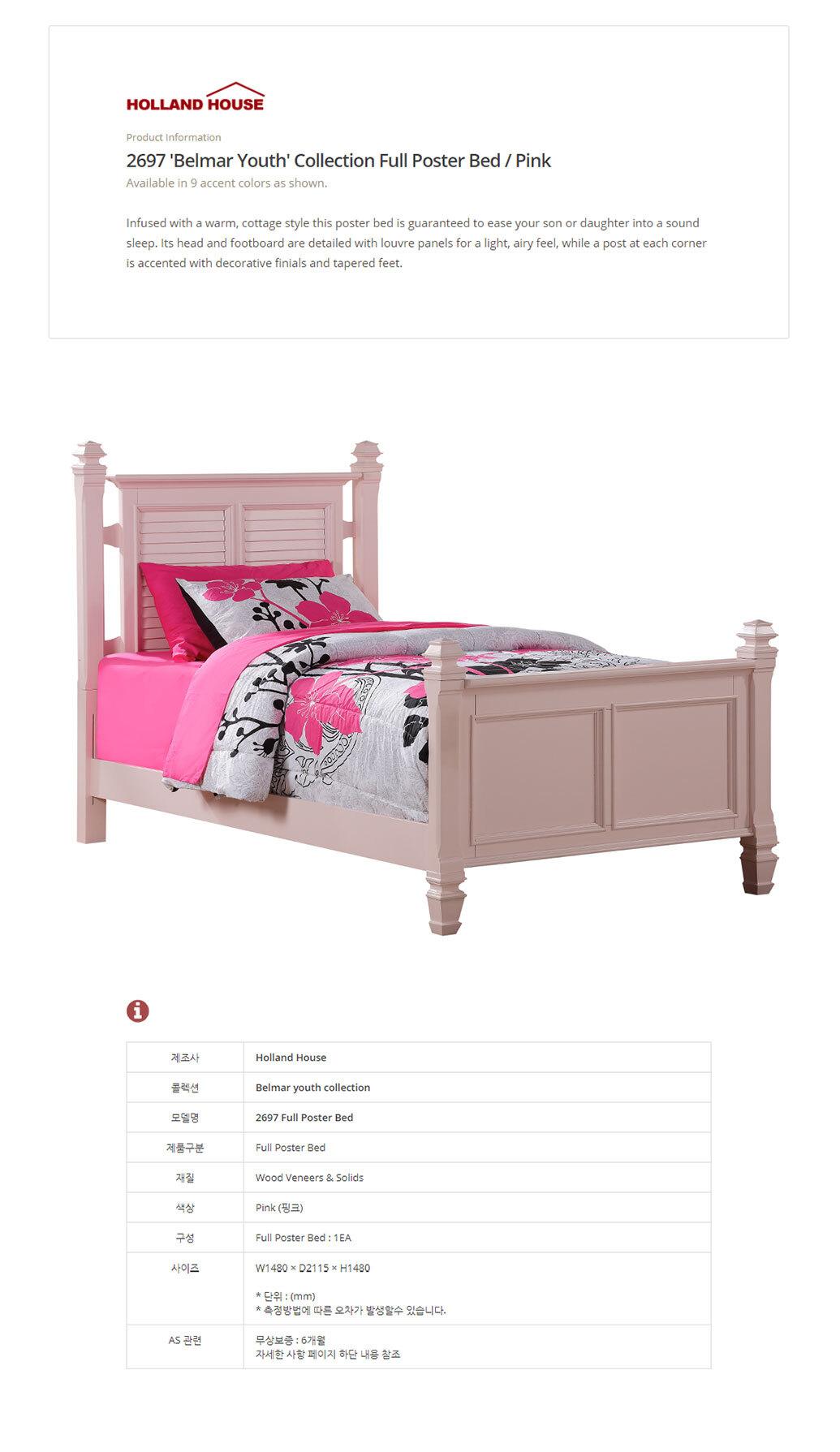 full_2697_bed_pink_01_.jpg