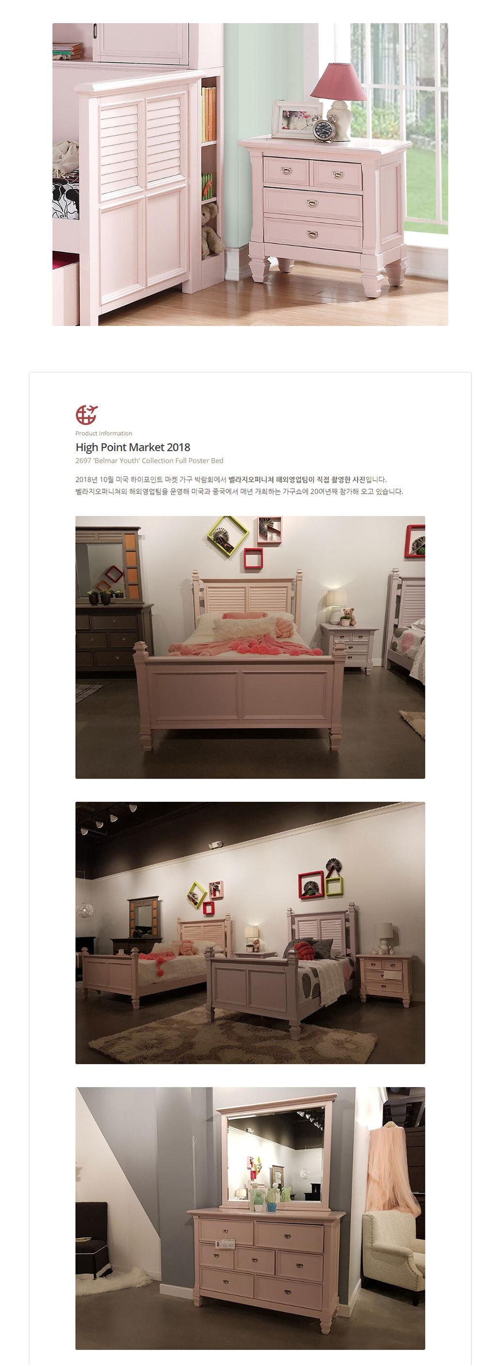 full_2697_bed_pink_03_.jpg