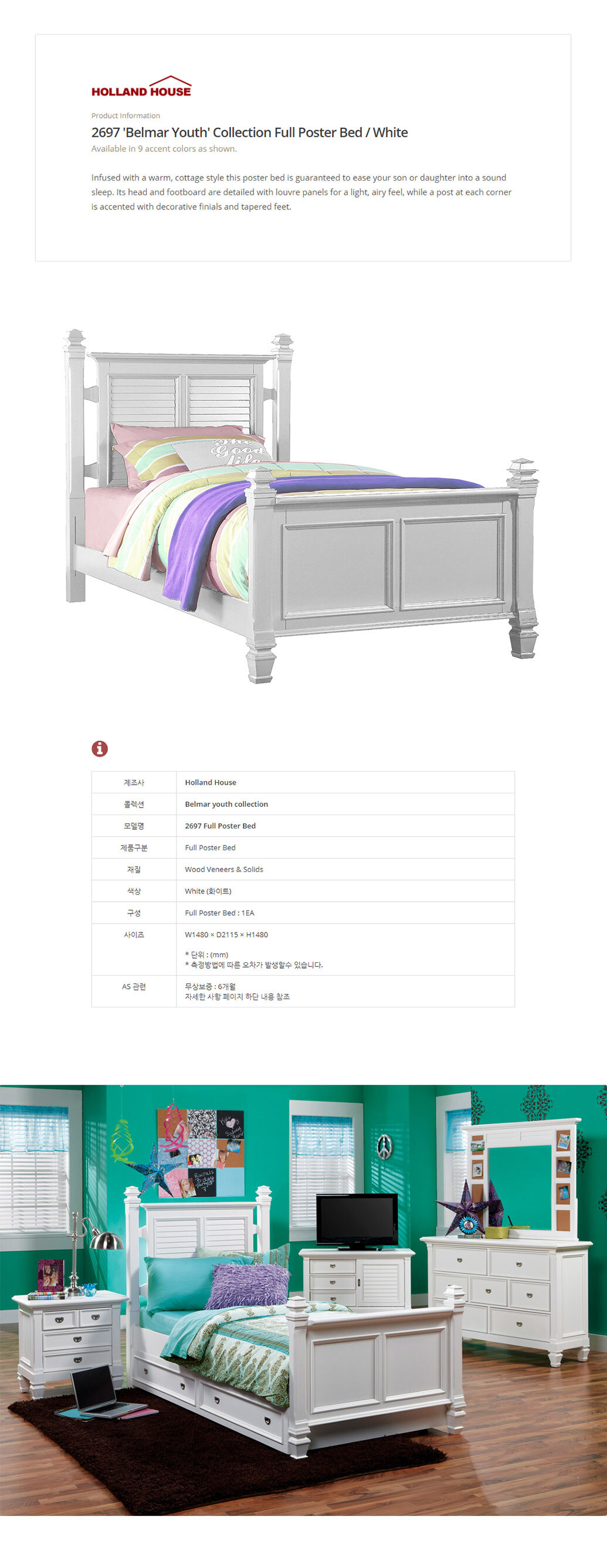 full_2697_bed_white_01.jpg