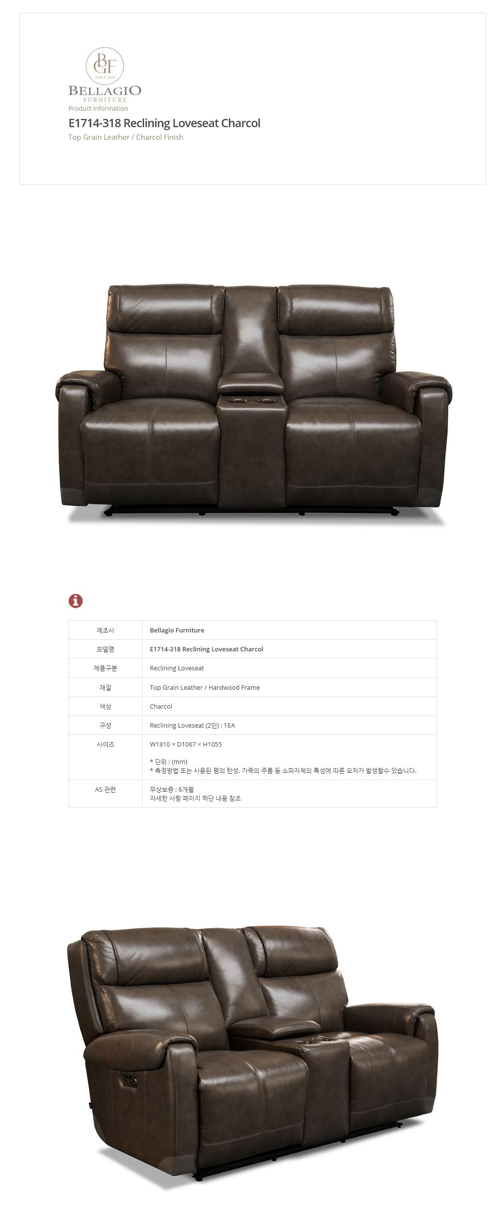 e1714_318_reclining_charcol_01.jpg