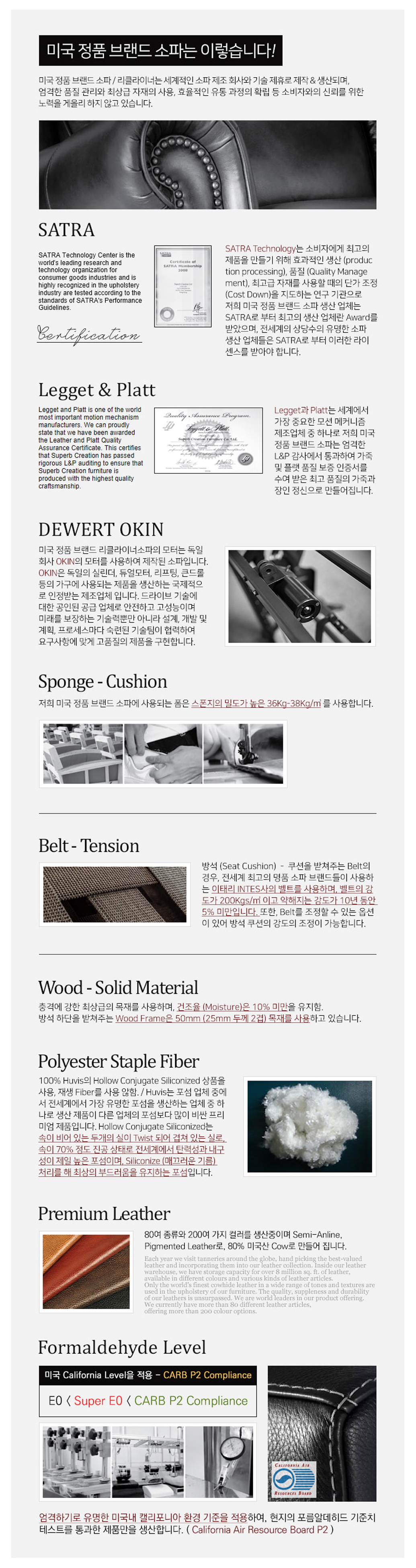 recliner_brand_info.jpg