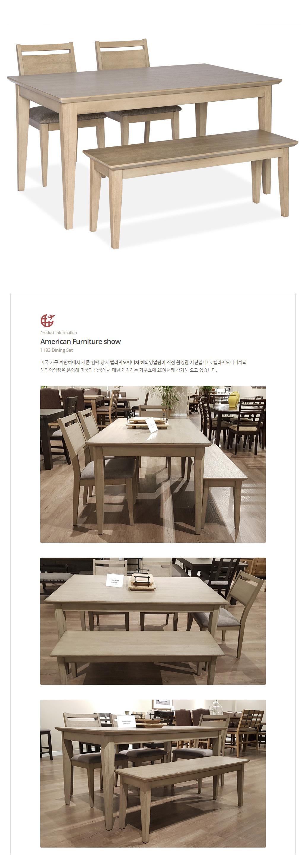 1183_dining_set_4_03.jpg
