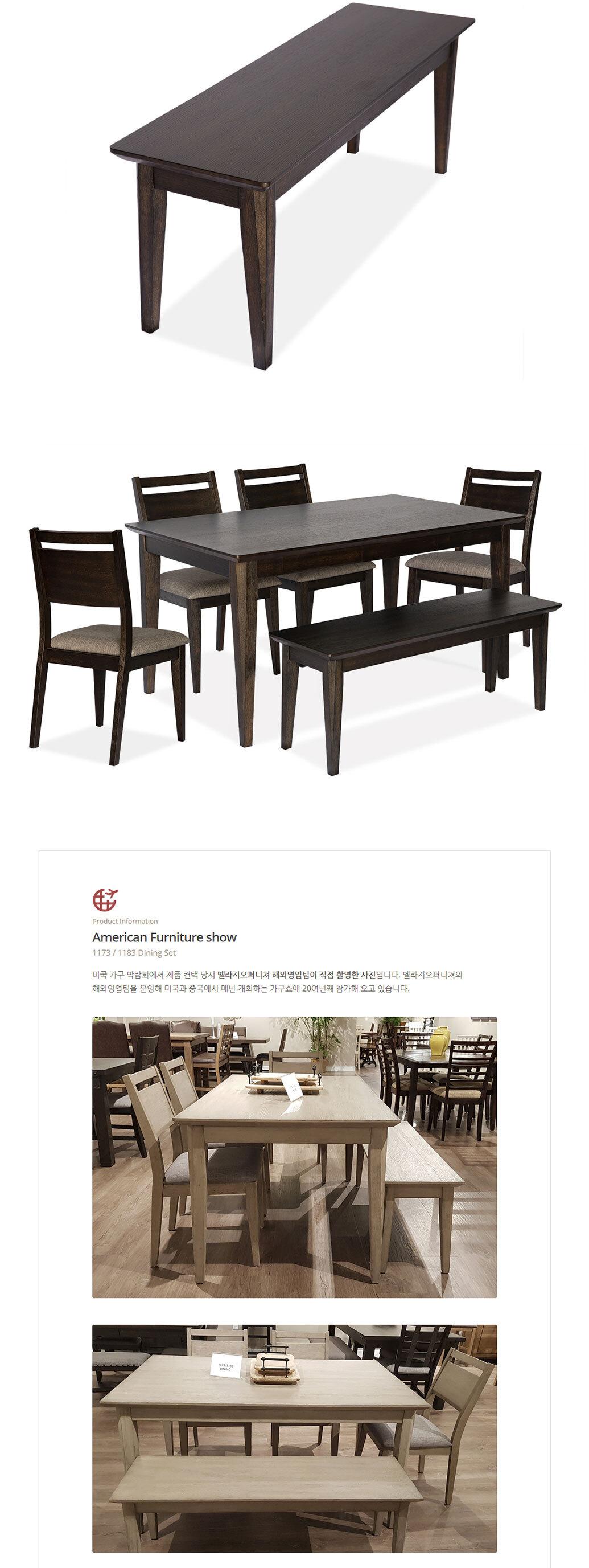 1173_dining_table_04.jpg